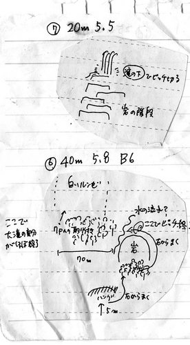 W?[g}-6-7sb`.jpg